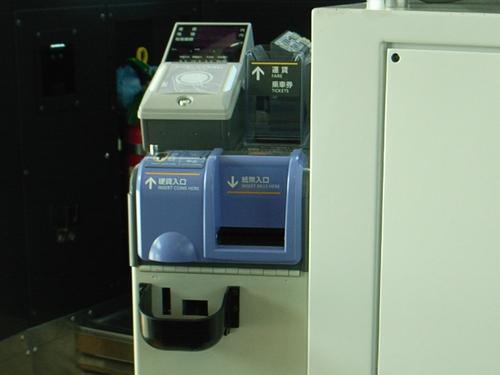 R0010367